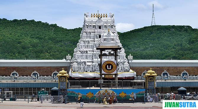 Shri Tirupati Balaji Temple in Hindi