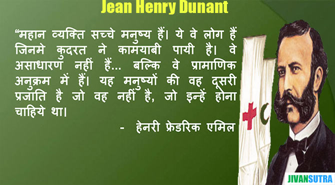 Great Personality in Hindi: Founder of Red-cross
