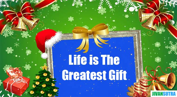 Gift Quotes in Hindi