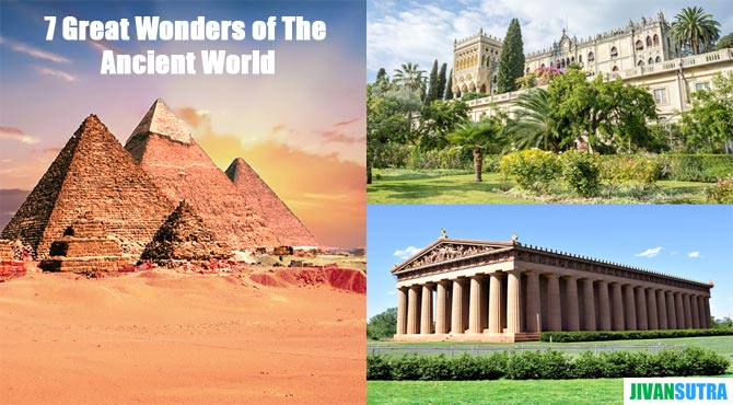 7 Wonders of The New & Ancient World in Hindi