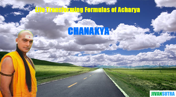 Life Secrets of Chanakya Niti in Hindi