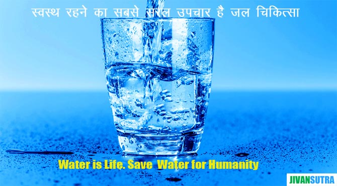 Health Benefits of Water in Hindi