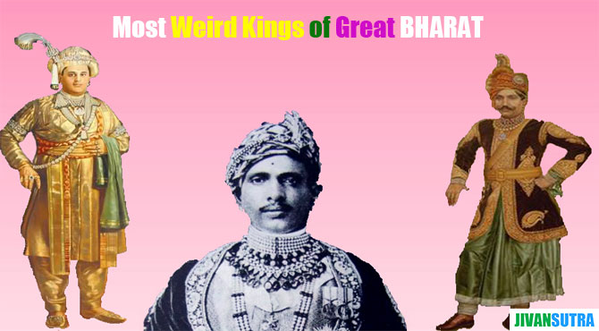 Secrets of Weird Indian Kings in Hindi
